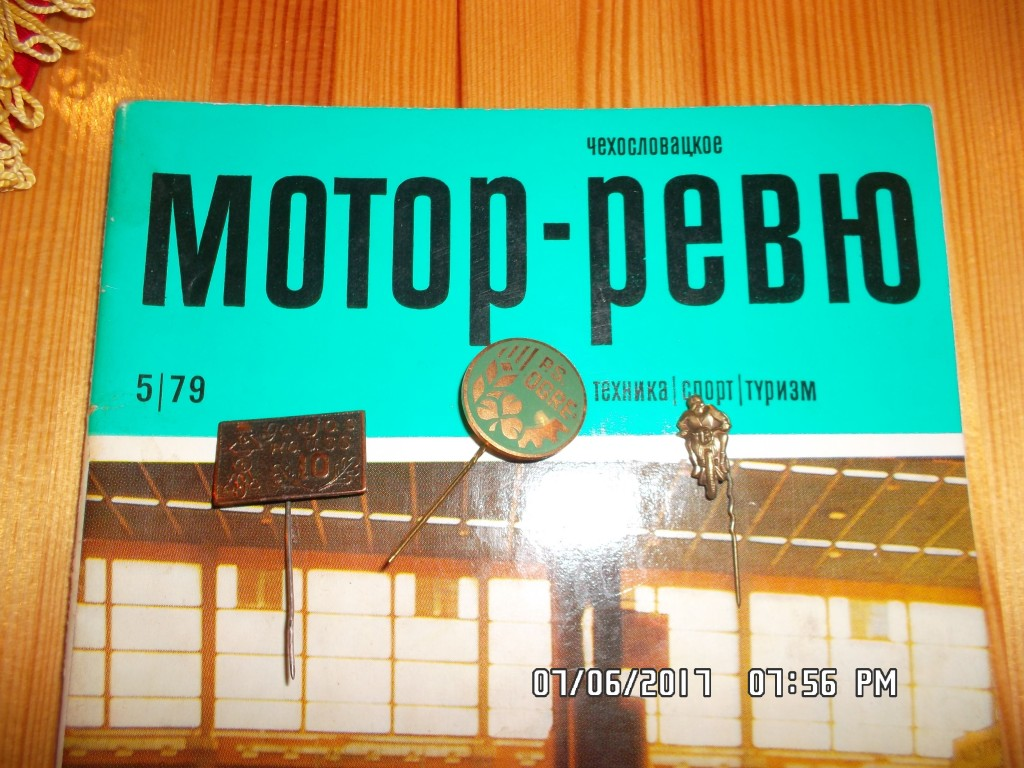 http://www.RetroMoto.lv/images/uploads/1496900572-sam-2117.JPG