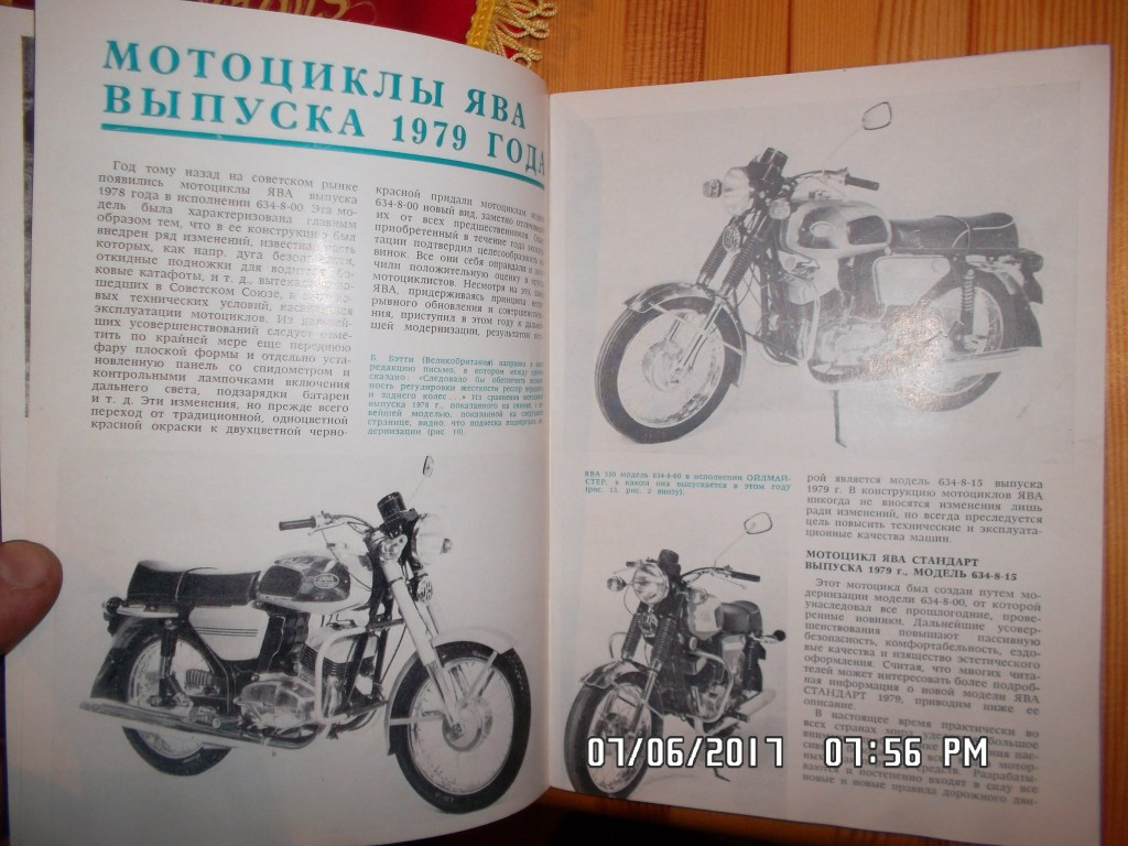 http://www.RetroMoto.lv/images/uploads/1496900578-sam-2120.JPG