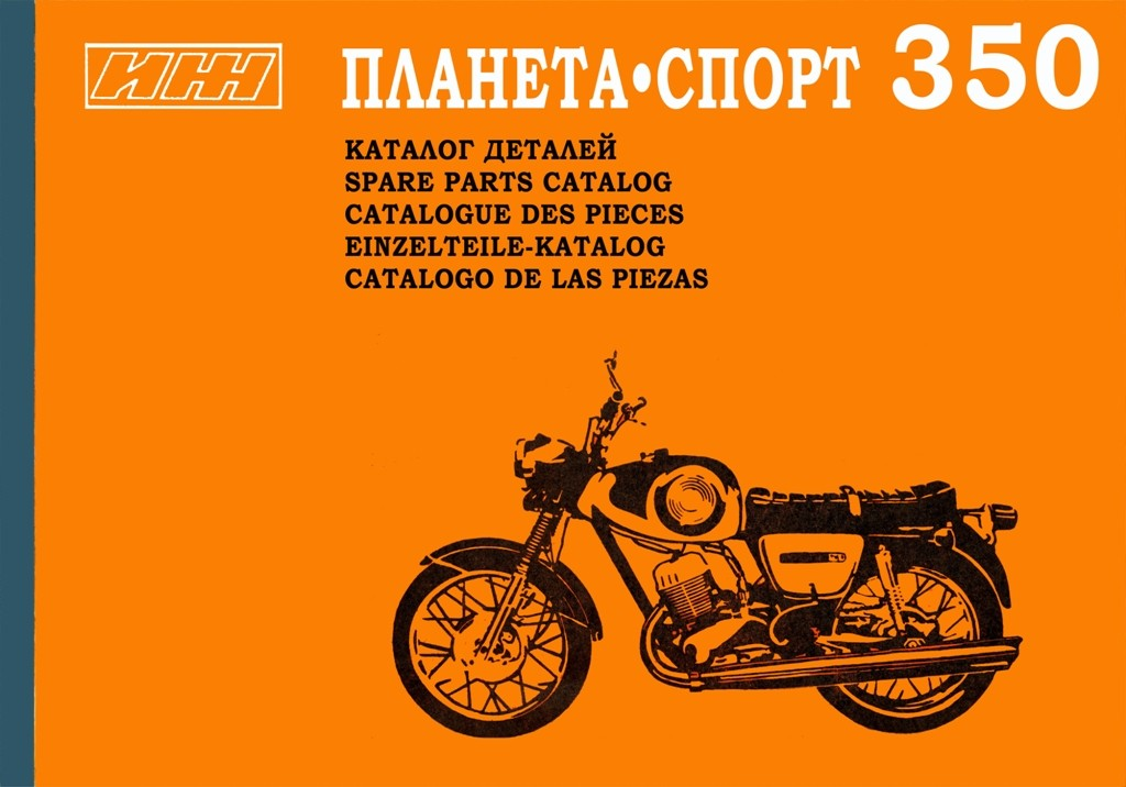 http://www.RetroMoto.lv/images/uploads/1516864783-izh-ps74-obl-1-6.jpg